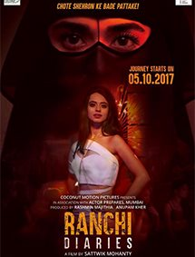 Ranchi Dairies Movie Pictures