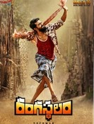 All about Rangasthalam