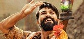 Megastar to Brighten Rangasthalam Vizag Event