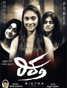 Riktha Movie Pictures