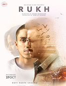 Rukh Movie Pictures