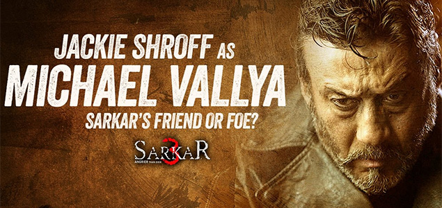 Introducing Michael Vallya - Sarkar 3