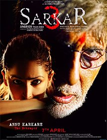 All about Sarkar 3