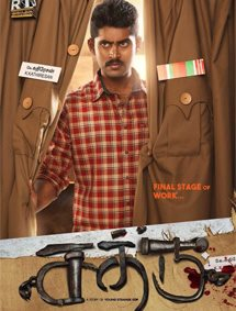 Sathru Movie Pictures