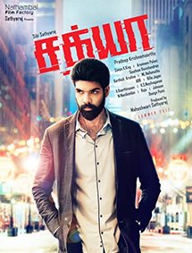Sathya  Movie Pictures
