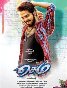 Semma Movie Pictures