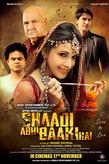 Shaadi Abhi Baaki Hai Picture