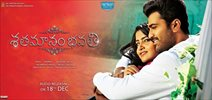 Shatamanam Bhavathi First Day Collections