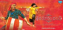 Shatamanam Bhavathi - Sharwanand's Best in Overseas