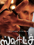 Sketch Movie Pictures