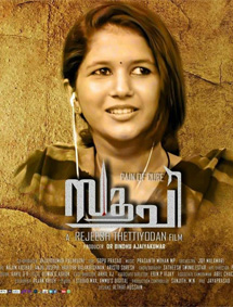 Sooji Movie Pictures