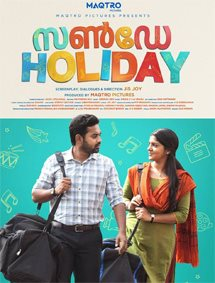 Sunday Holiday Movie Pictures