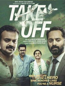 Take Off Movie Pictures
