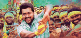 Bharathan Films bag the theatrical rights of Suriya's TSK