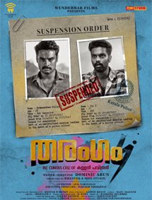 All about Tharangam