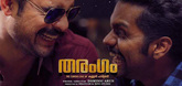 Tharangam Video