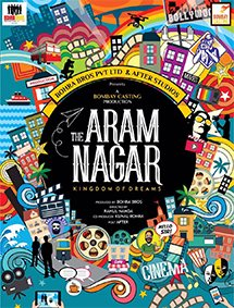 The Aram Nagar Movie Pictures