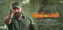 Mammootty-starrer 'The Great Father' hits theaters