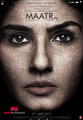 Maatr Picture