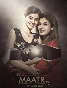 All about Maatr