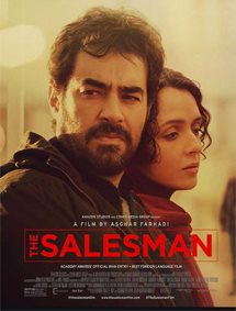 All about The Salesman