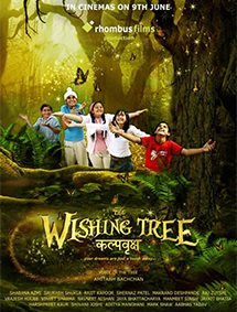 The Wishing Tree - Kalpvriksh Movie Pictures