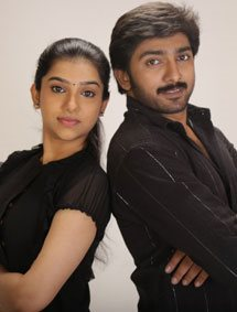 Therium Aana Theriyathu Movie Pictures
