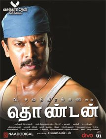 Thondan Movie Pictures