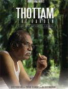 Thottam Movie Pictures