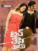 Touch Chesi Choodu Movie Pictures