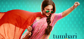 Tumhari Sulu Video