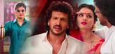 Trailer - Upendra Matte Hutti Baa