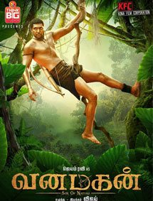 Vanamagan Movie Pictures