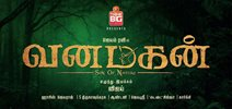 Vana Magan is the title of Jayam Ravi-AL Vijay project