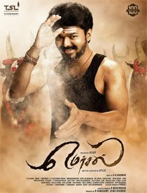 Mersal Movie Pictures