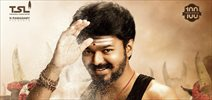 Vijay's Mersal gets a unique promotion