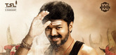 All decks cleared for Mersal finally