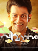 All about Vimaanam