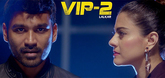 VIP 2 Lalkar Video