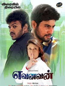 Yevanavan Movie Pictures