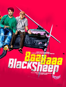 All about Baa Baa Black Sheep