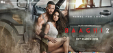 Baaghi 2 - Poster