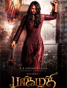 All about Bhaagamathie