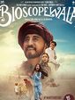 Bioscopewala Review