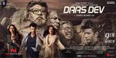 Daas Dev Picture