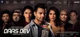 Daas Dev Reviews