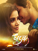Dhadak Movie Pictures