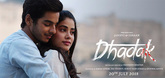Janhvi and Ishaan in Dhadak - 20 July 2018 release