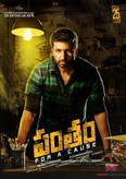 Pantham Picture