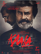 All about Kaala